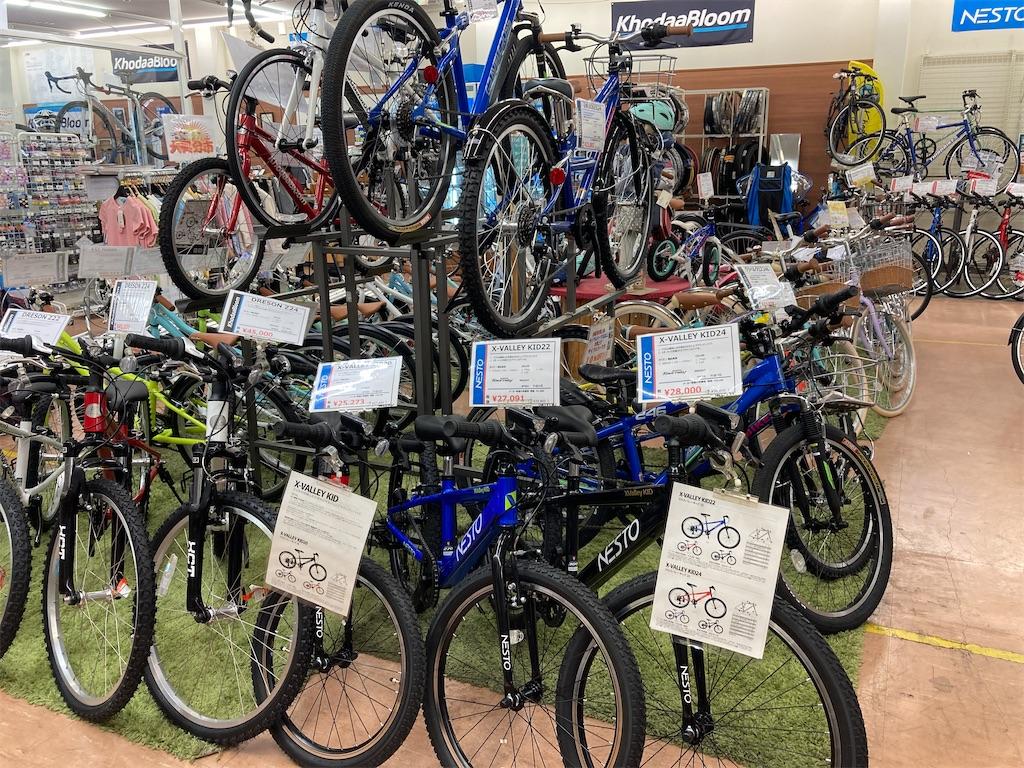 f:id:cycleshophodaka:20200712130402j:image
