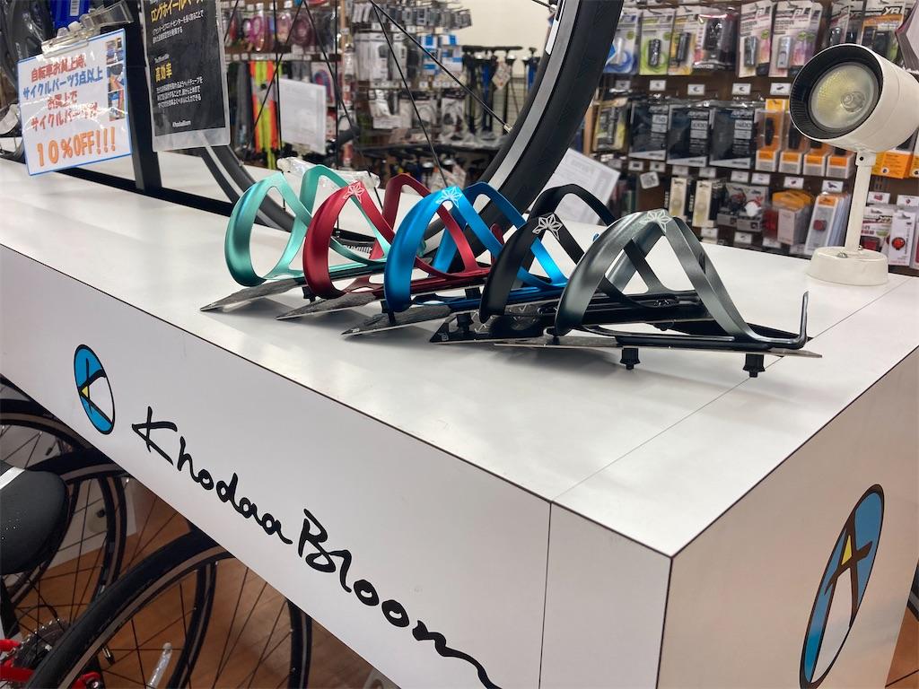 f:id:cycleshophodaka:20200725103145j:image