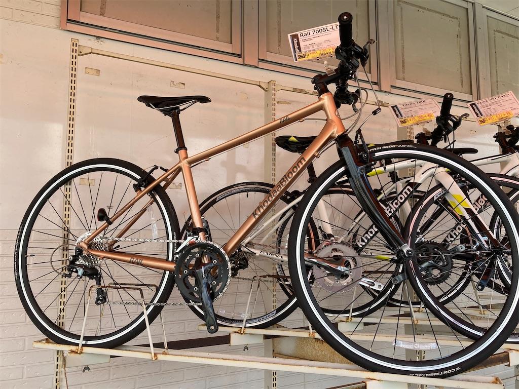 f:id:cycleshophodaka:20200809114011j:image