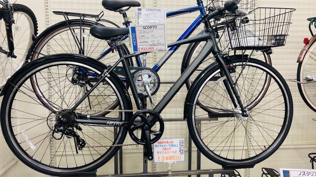 f:id:cycleshophodaka:20200818105428j:image