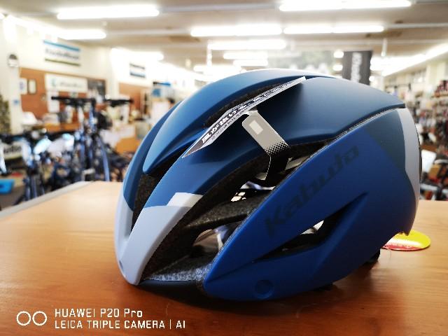 f:id:cycleshophodaka:20200911154543j:image