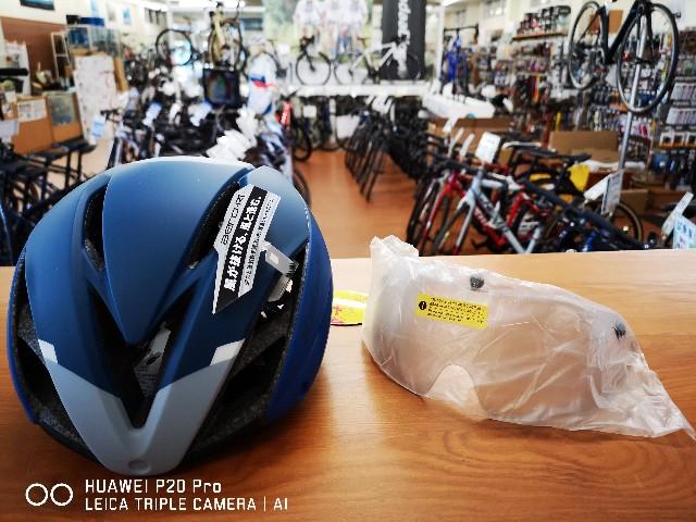f:id:cycleshophodaka:20200911154603j:image