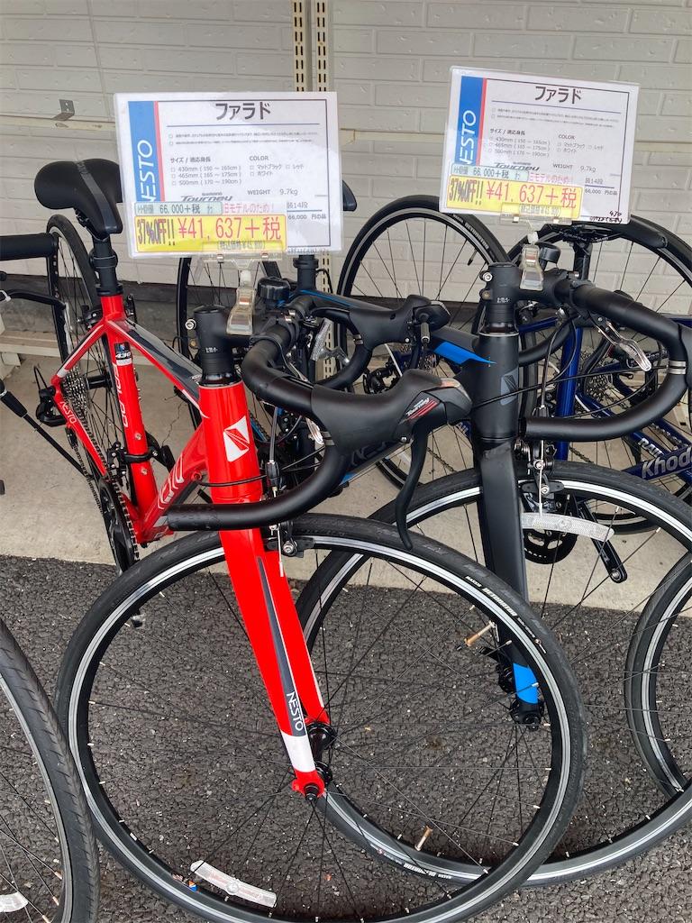 f:id:cycleshophodaka:20200912102304j:image