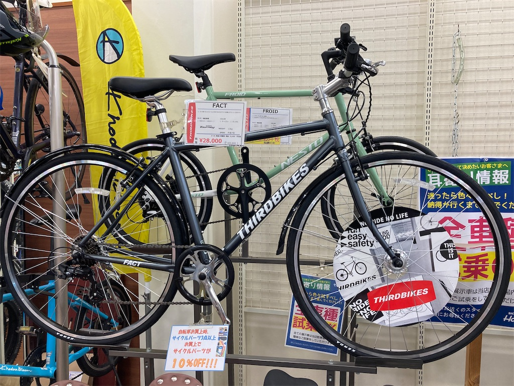 f:id:cycleshophodaka:20200919095519j:image