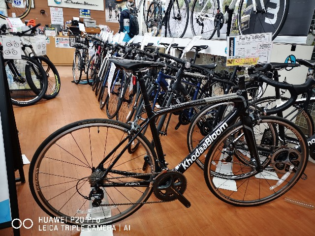 f:id:cycleshophodaka:20201008150724j:image