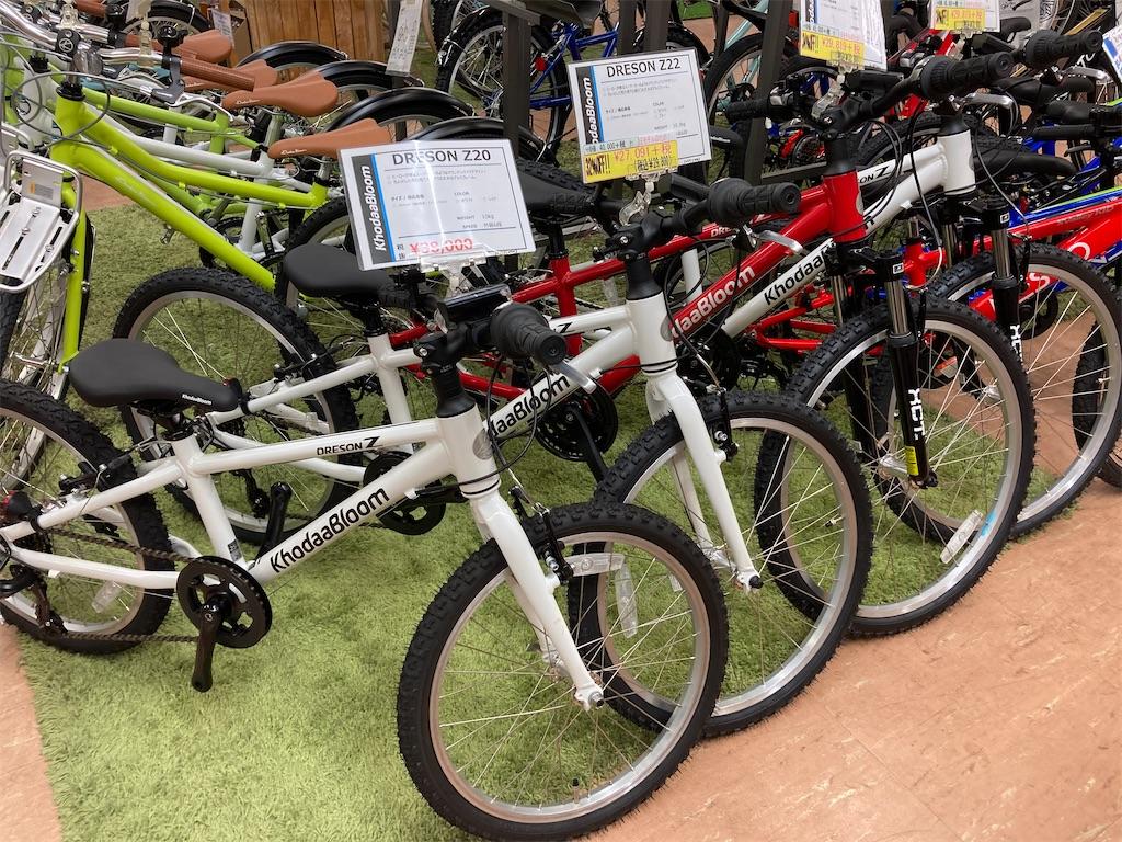 f:id:cycleshophodaka:20201008164634j:image