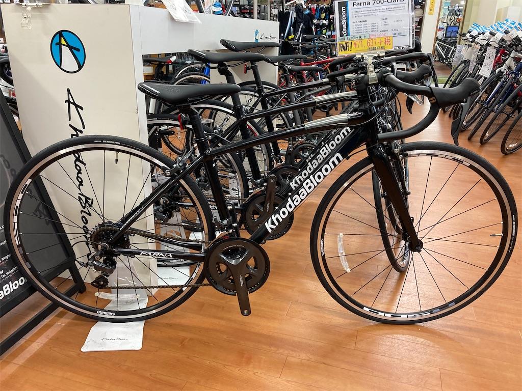 f:id:cycleshophodaka:20201023105217j:image