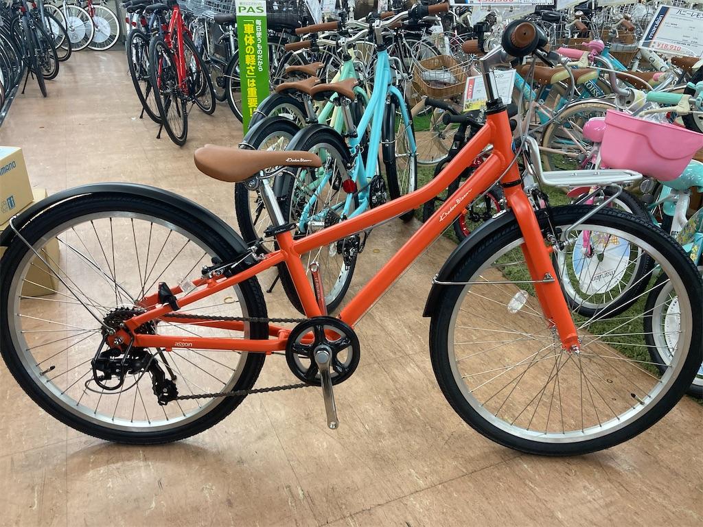 f:id:cycleshophodaka:20201029131501j:image