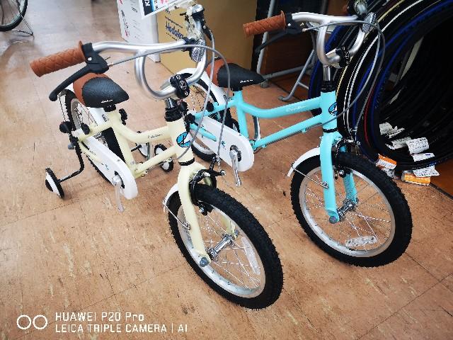 f:id:cycleshophodaka:20201102150540j:image
