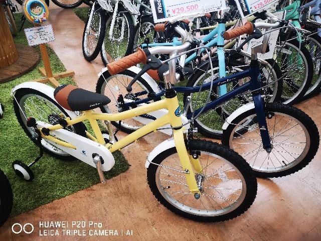 f:id:cycleshophodaka:20201102150623j:image
