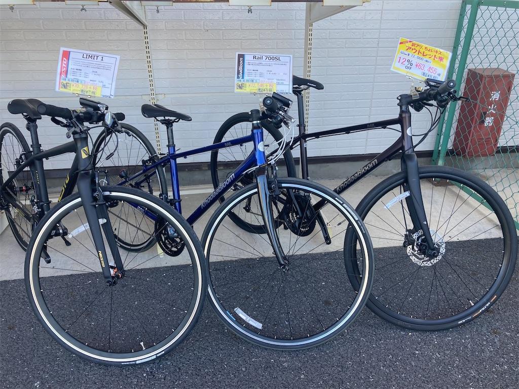 f:id:cycleshophodaka:20201109113604j:image
