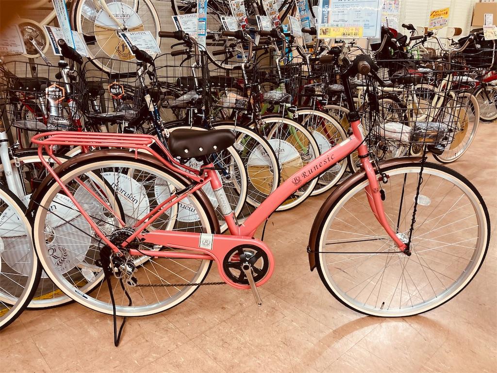 f:id:cycleshophodaka:20201201110831j:image