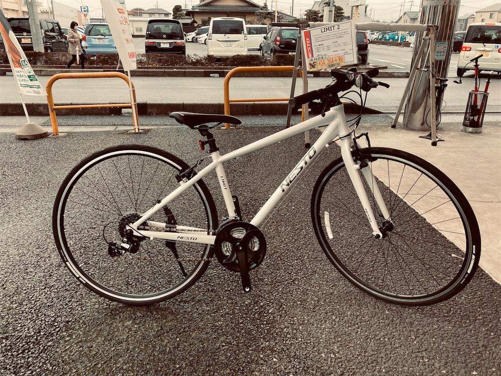 f:id:cycleshophodaka:20201206163329j:image