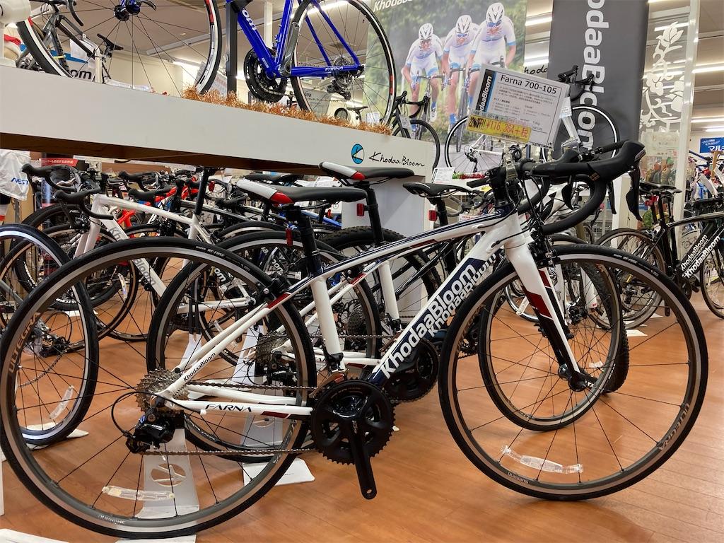 f:id:cycleshophodaka:20201207110649j:image