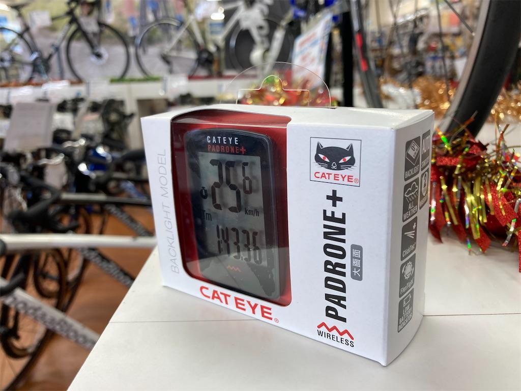 f:id:cycleshophodaka:20201208111359j:image