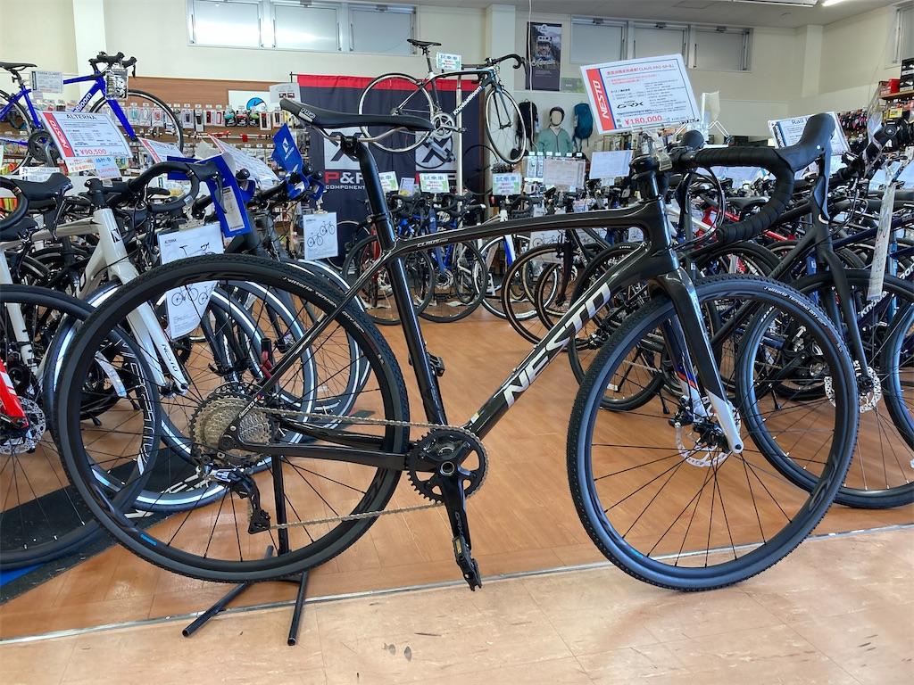 f:id:cycleshophodaka:20210104154206j:image
