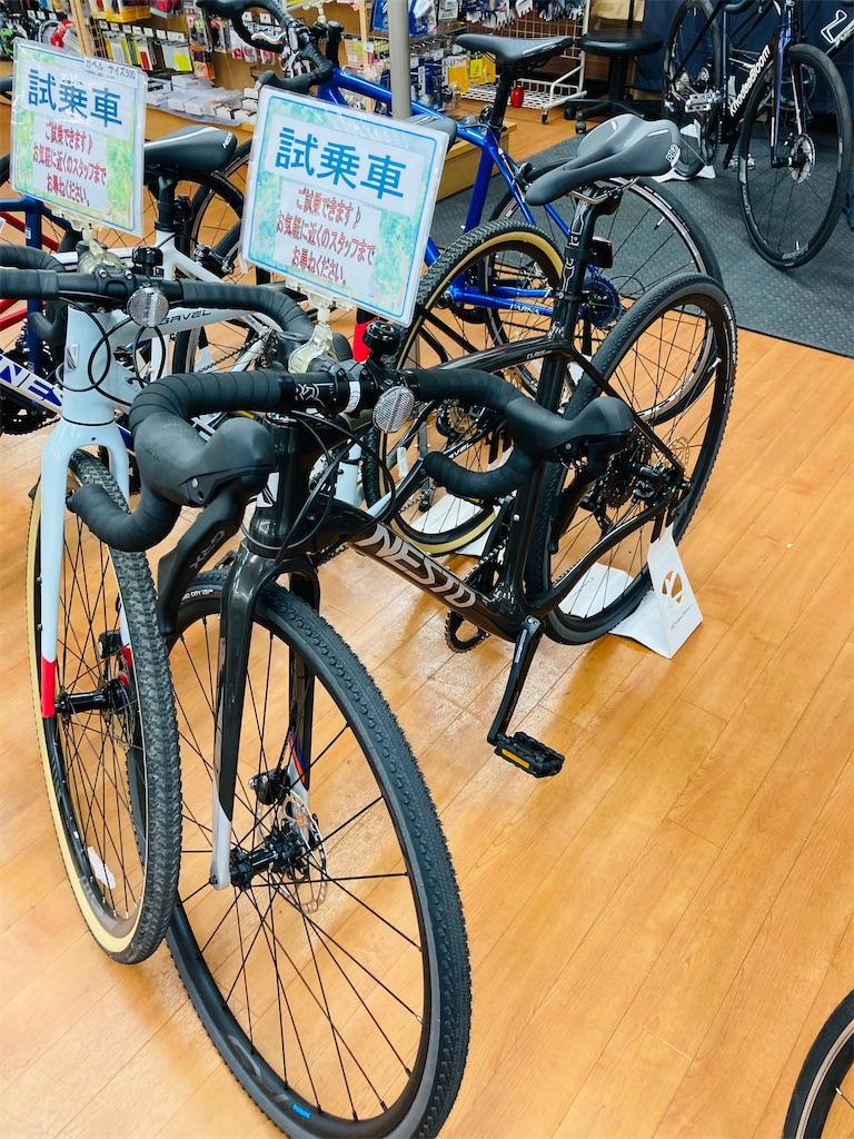 f:id:cycleshophodaka:20210104164847j:image