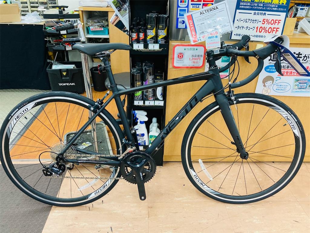 f:id:cycleshophodaka:20210119020032j:image