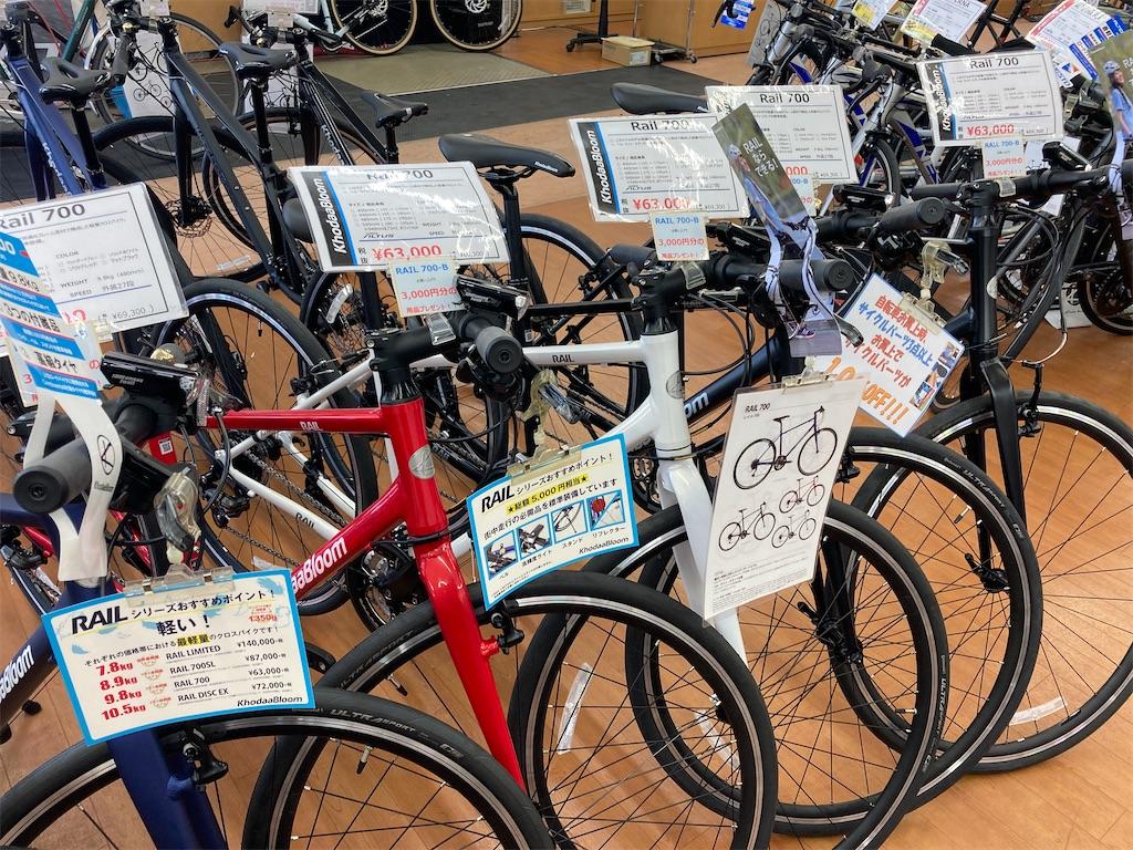 f:id:cycleshophodaka:20210129121947j:image