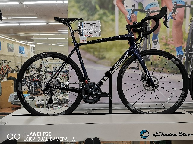 f:id:cycleshophodaka:20210218155834j:image