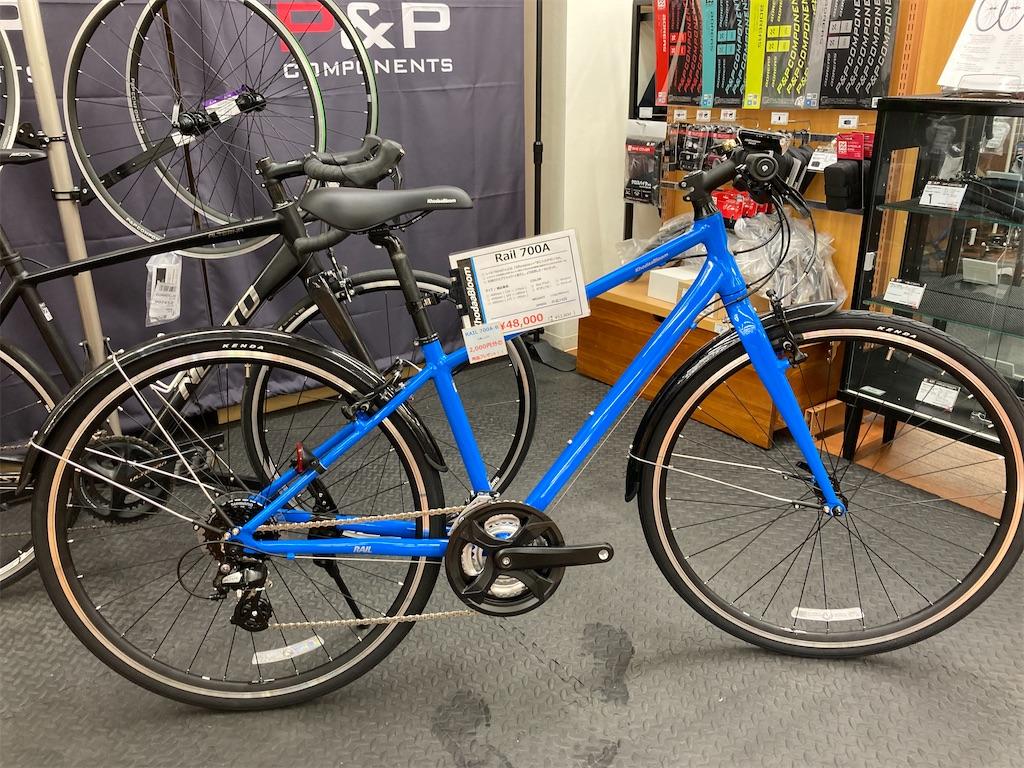 f:id:cycleshophodaka:20210321174824j:image