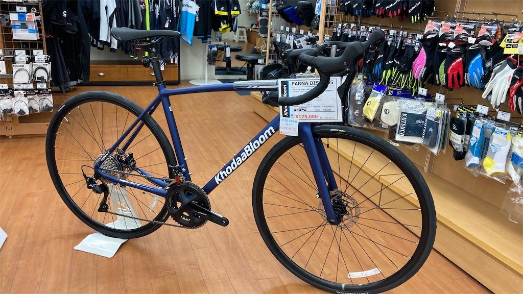 f:id:cycleshophodaka:20210326181821j:image