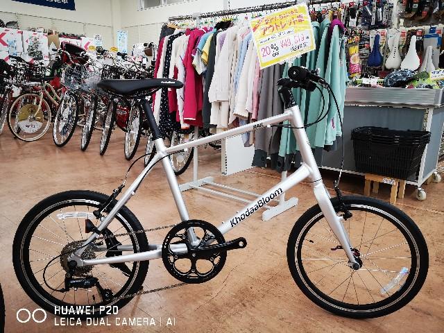 f:id:cycleshophodaka:20210330125233j:image
