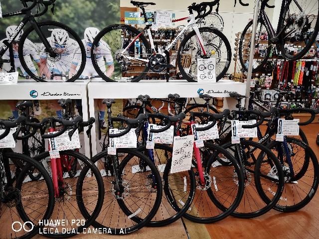 f:id:cycleshophodaka:20210330130156j:image