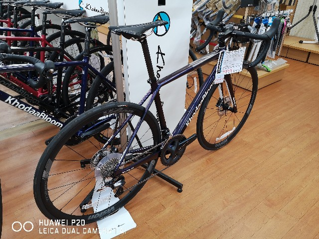 f:id:cycleshophodaka:20210330130349j:image