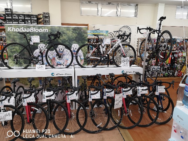 f:id:cycleshophodaka:20210330130520j:image
