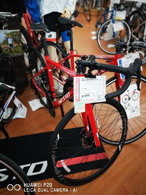 f:id:cycleshophodaka:20210406175401j:image