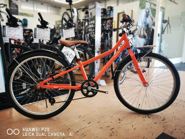 f:id:cycleshophodaka:20210409122520j:image