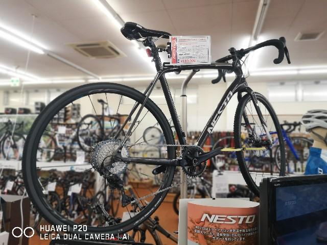 f:id:cycleshophodaka:20210413111524j:image