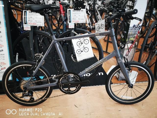 f:id:cycleshophodaka:20210413160243j:image