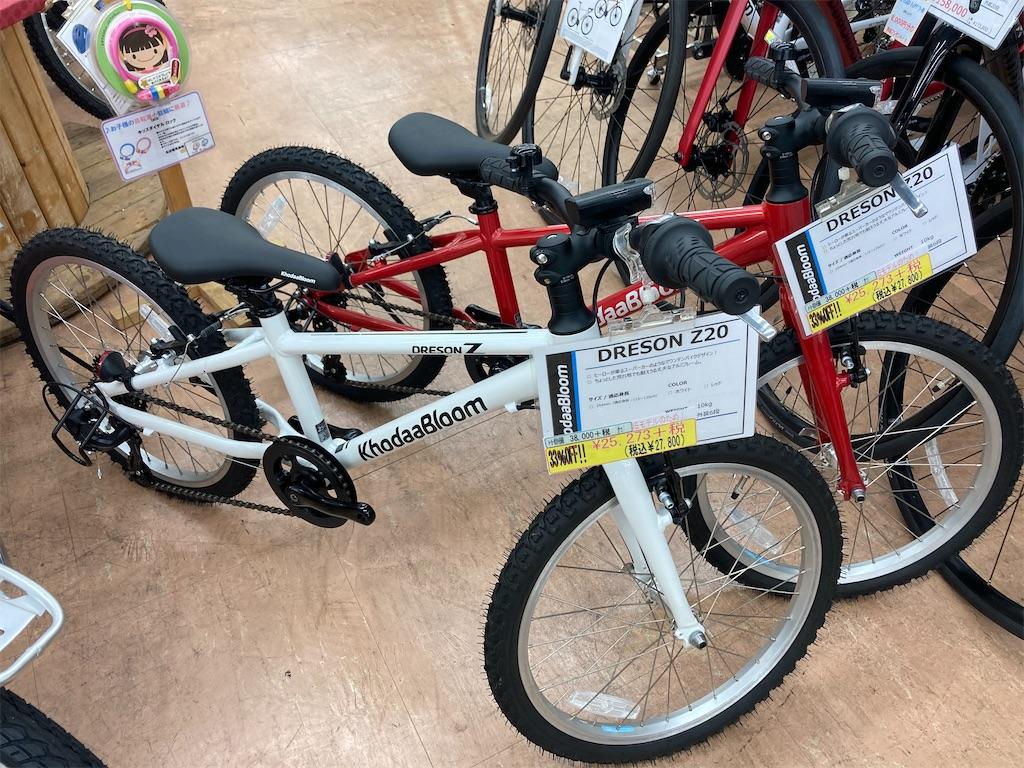 f:id:cycleshophodaka:20210416113849j:image