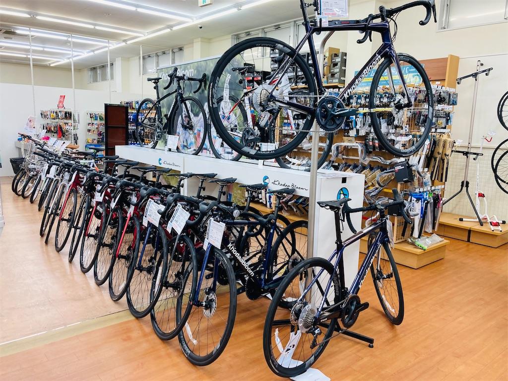 f:id:cycleshophodaka:20210429160610j:image