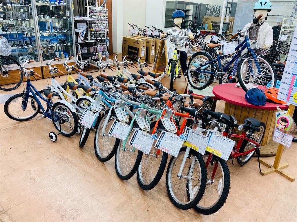 f:id:cycleshophodaka:20210429160747j:image