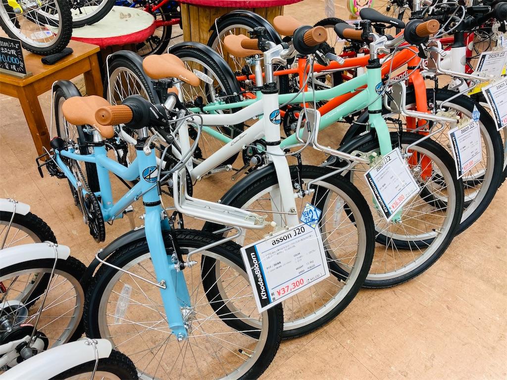 f:id:cycleshophodaka:20210429160758j:image