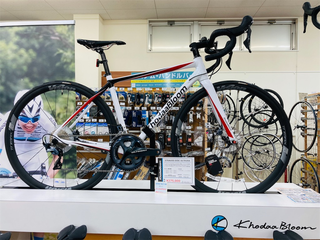 f:id:cycleshophodaka:20210429160802j:image