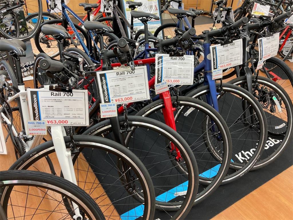 f:id:cycleshophodaka:20210429160827j:image