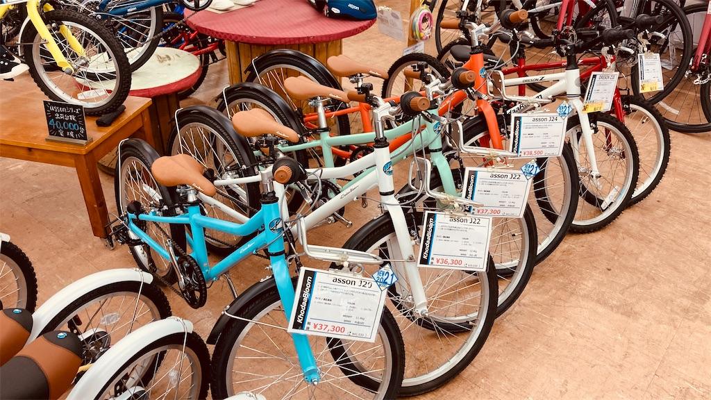 f:id:cycleshophodaka:20210505123140j:image