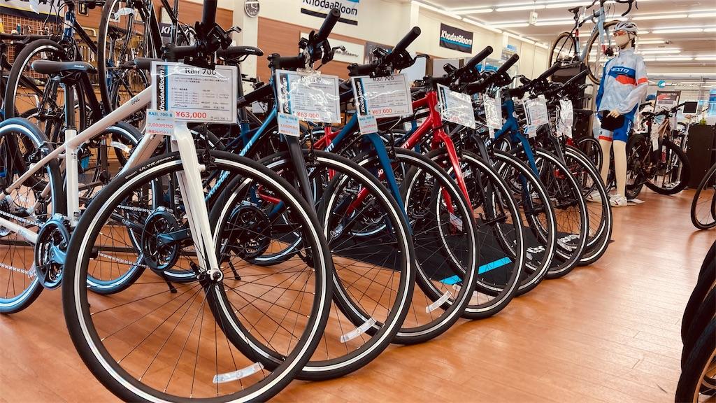 f:id:cycleshophodaka:20210505123656j:image