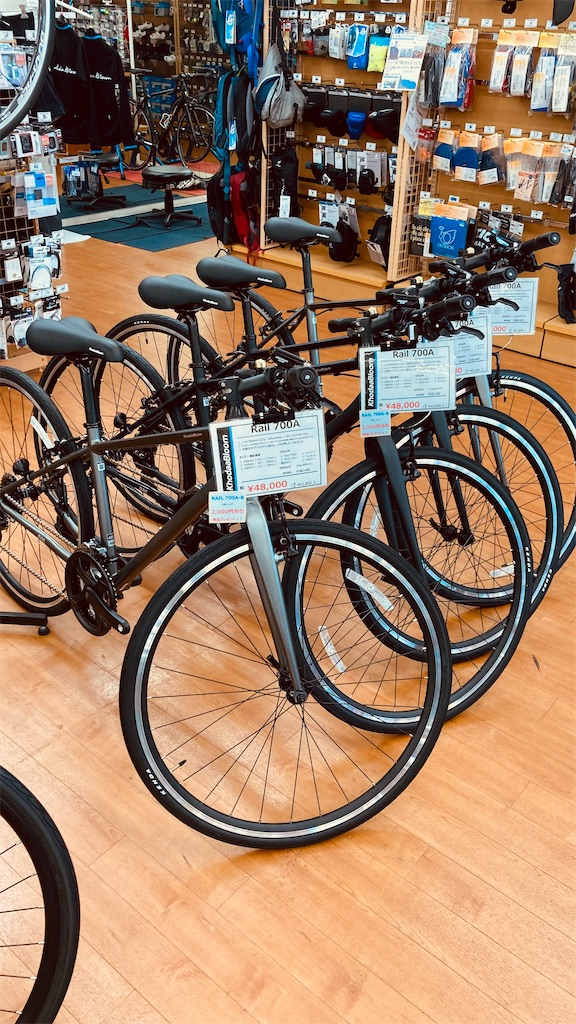 f:id:cycleshophodaka:20210505123752j:image