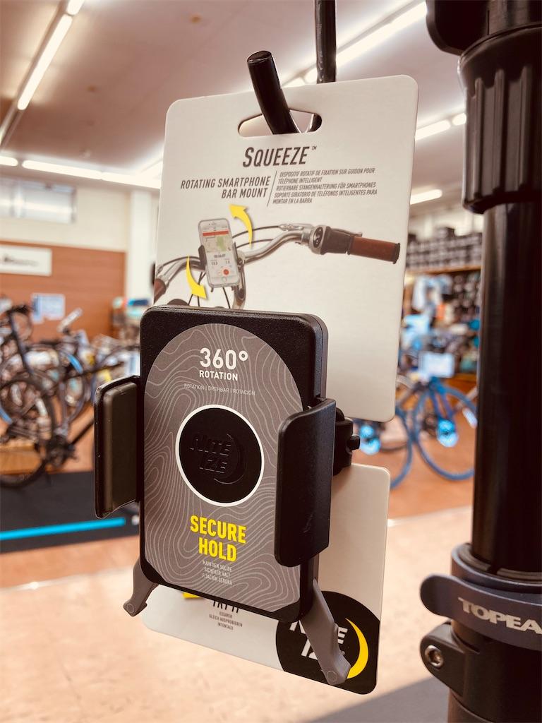 f:id:cycleshophodaka:20210615121906j:image