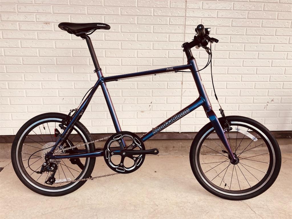 f:id:cycleshophodaka:20210629160829j:image