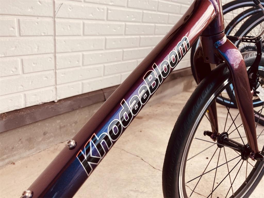 f:id:cycleshophodaka:20210629160844j:image