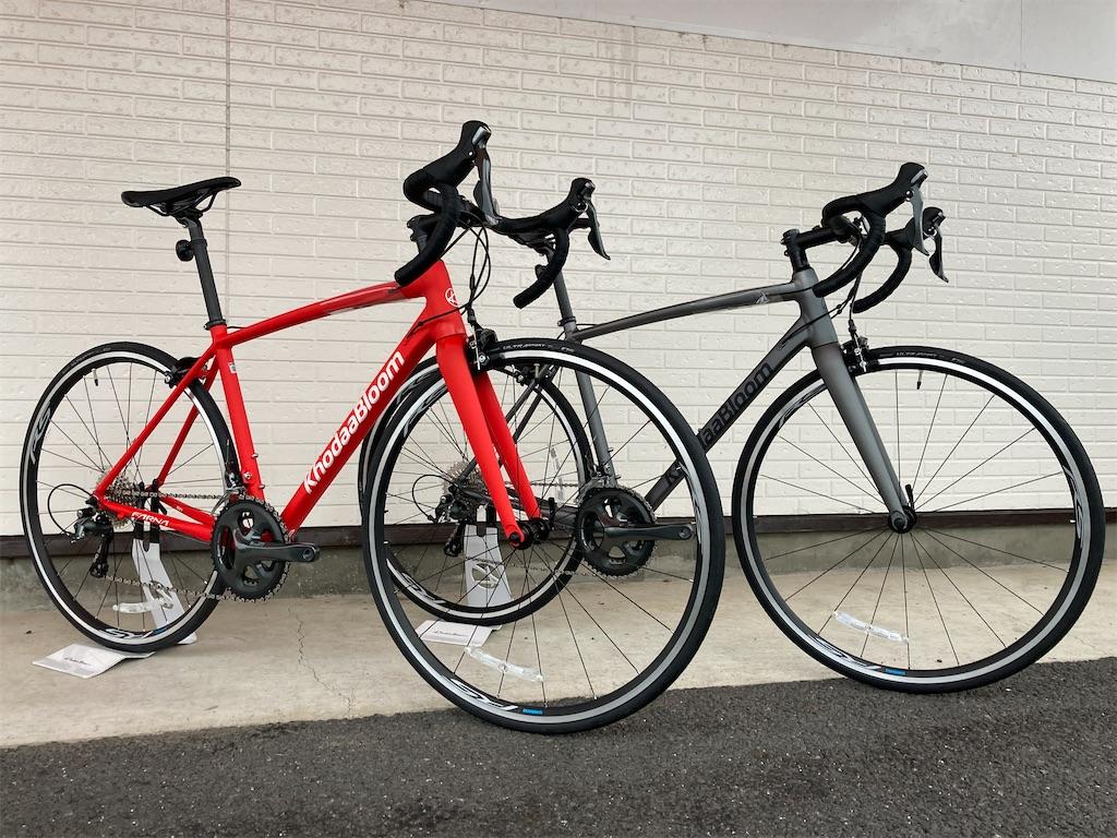 f:id:cycleshophodaka:20210704173033j:image