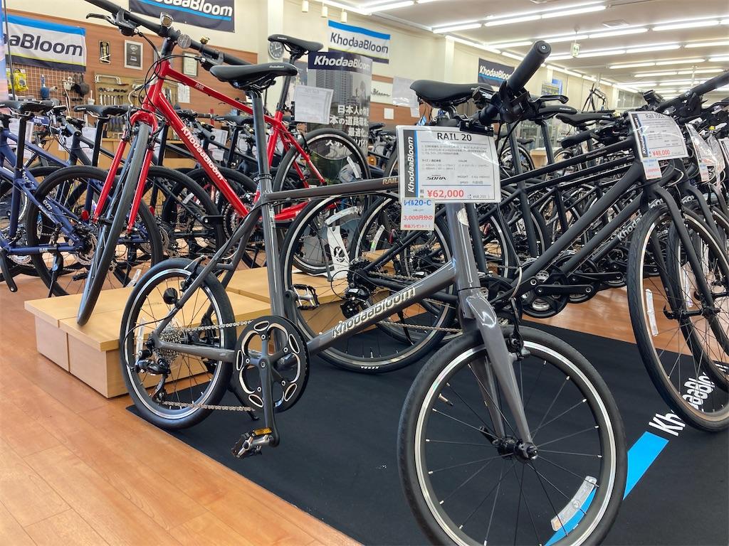 f:id:cycleshophodaka:20210709111029j:image