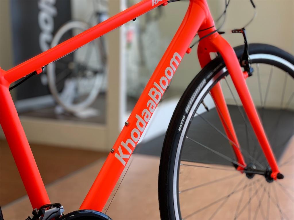 f:id:cycleshophodaka:20210724230334j:image