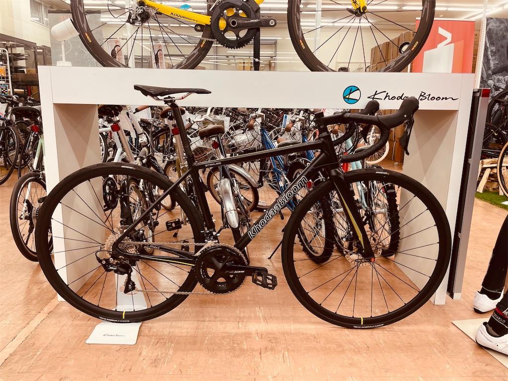 f:id:cycleshophodaka:20210831134456j:image